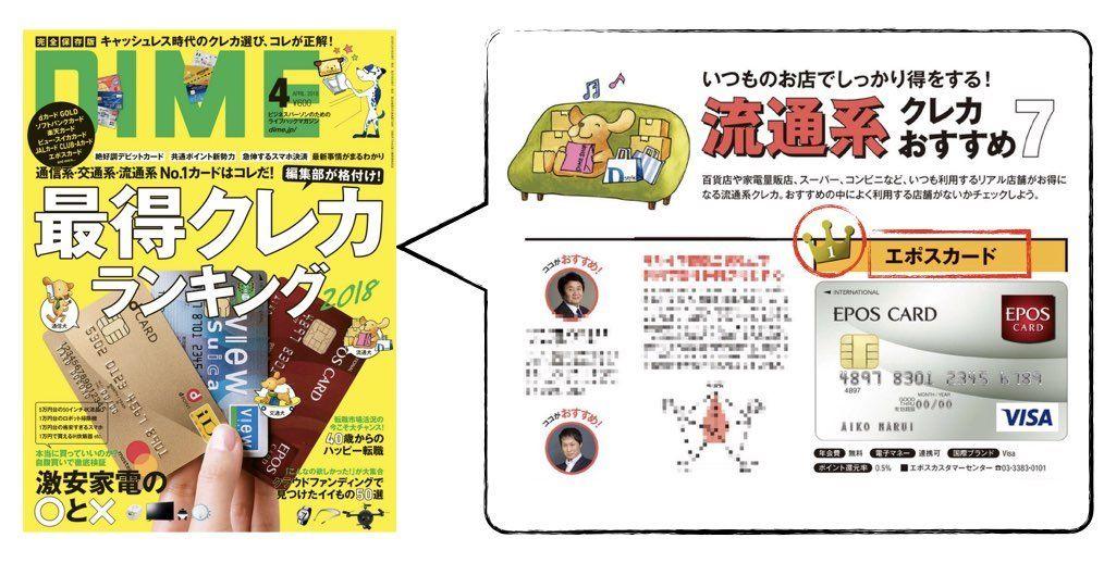 台湾で食べたい・お土産にしたいドライフルーツはどこで ...